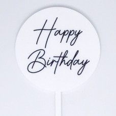 Baby Paddle - White Happy Birthday