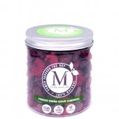 Freeze Dried Sour Cherries 40g