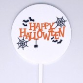 White Baby Paddle - Happy Halloween