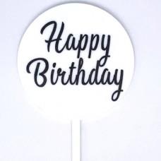 Baby Paddle - Black Font Happy Birthday