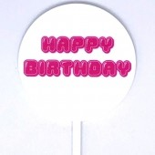 Baby Paddle - Bubblegum Hot Pink Happy Birthday