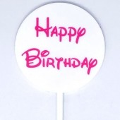 Baby Paddle - Magical Hot Pink Happy Birthday
