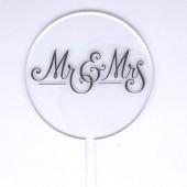 Baby Paddle - Clear Elegant Mr & Mrs